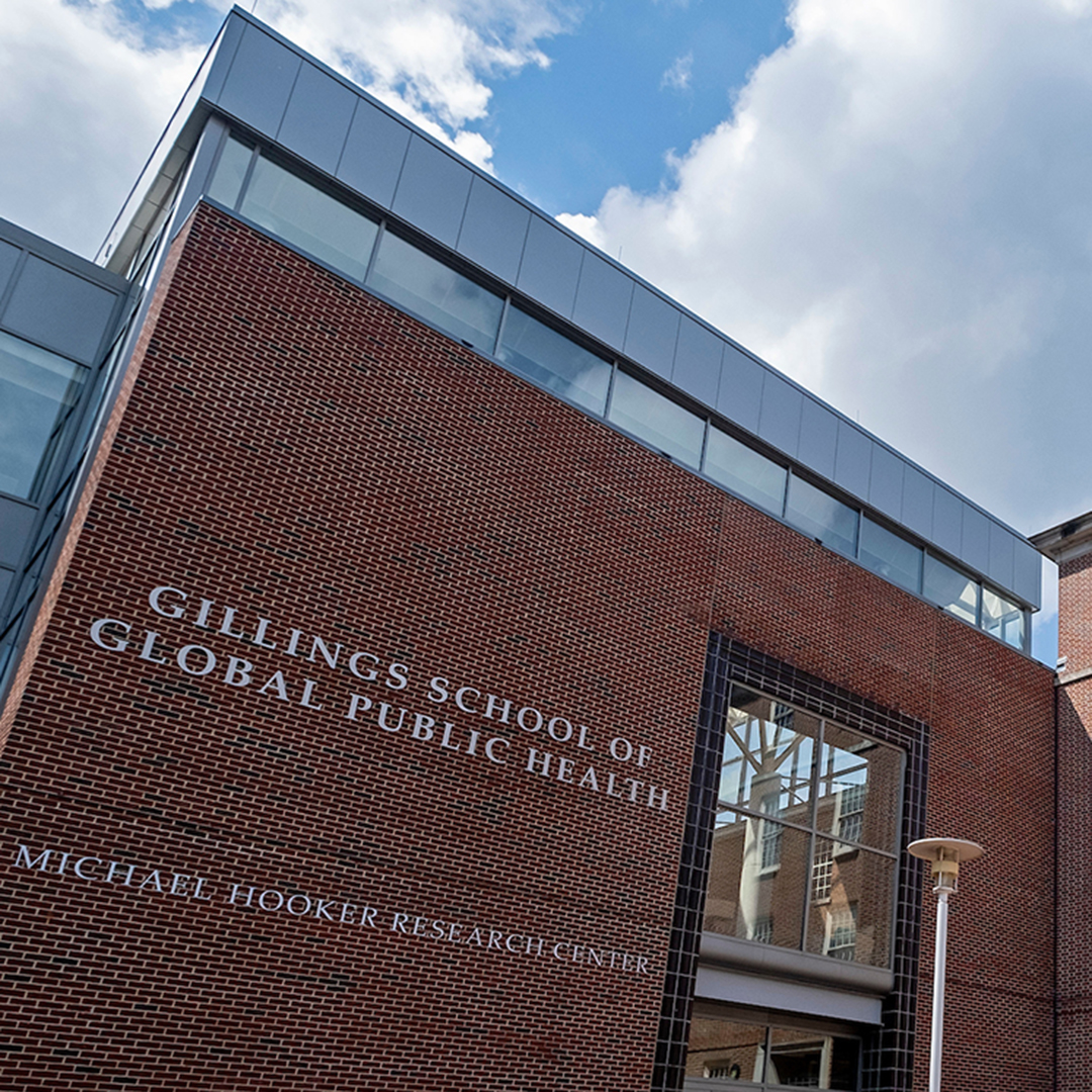 exterior view of the Gillings School of Global Public Health